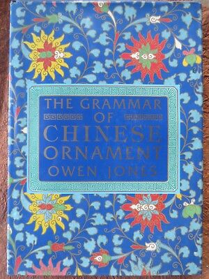 The Grammar of Chinese Ornament  Owen Jones 100 color plates1987 hc/dj $100