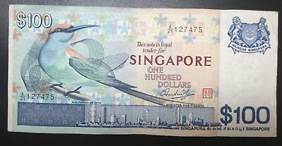 Singapore $100 One Hundred Dollars bird series banknote, 1976 - 1984, note