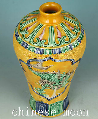 Chinese Yellow Porcelain Handmade Carved Dragon Statue Vase Home Decoration