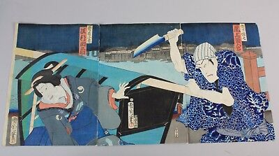 Japanese Original Antique Woodblock Print  by  Toyohara Kunichika  L 42