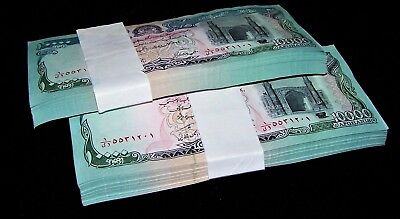 200 pcs x  Afghanistan 10000 Afghanis Banknotes P63 1993 / Circulated Currency