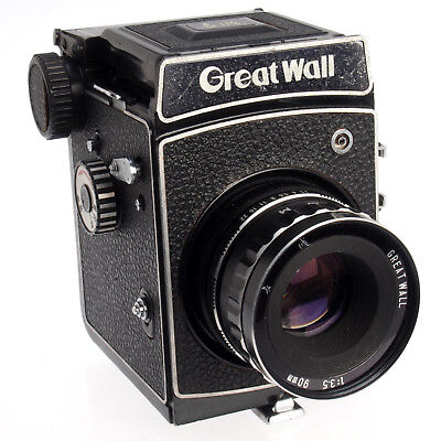 Great Wall 120 Film SLR w 90mm Lens - Rare Chinese Working Near Mint Collectible