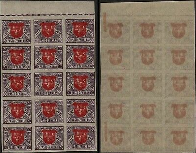 Lithuania 1919 SC 56 mint imperf block of 15 . c8131
