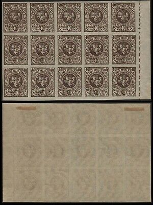 Lithuania 1919 SC 54 mint imperf block of 15 . c8130