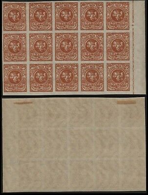 Lithuania 1919 SC 53 mint imperf block of 15 . c8129