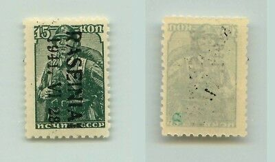 Lithuania 1941 SC LRS3a MNH inverted signed 28 instead 23 Raseiniai . f3232