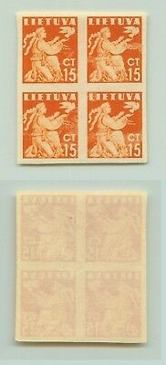 Lithuania 1940 SC 319 MNH imperf block of 4 . f2695