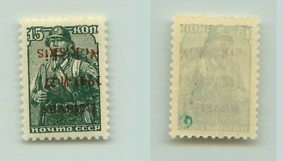 Lithuania 1941 SC LRK11a MNH signed inverted Rokiskis . f3242