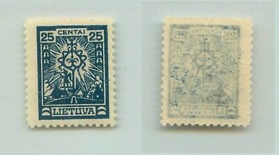 Lithuania 1923 SC 207 mint wmk 198 . f2574