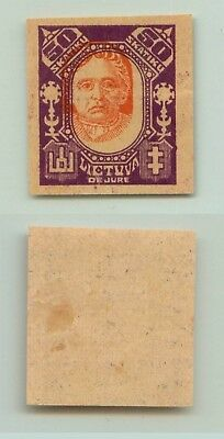 Lithuania 1922 SC 116b MNH imperf wrong center proof . f3109