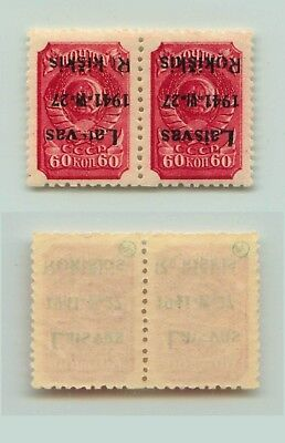 Lithuania 1941 SC LRK8a MNH signed inverted missing 0 and S Rokiskis . f3244