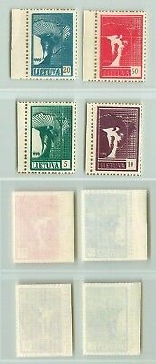 Lithuania 1993 SC 375-378 MNH double impression . f2699