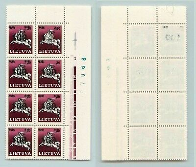Lithuania 1993 SC 450 MNH missing 00 and stars block of 8 . f2697