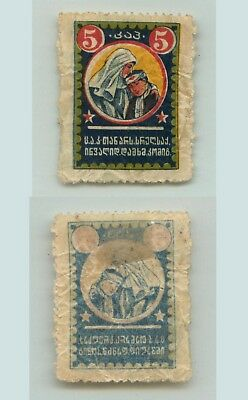Georgia 1922 SC 5 mint revenue offset abklach . e2202
