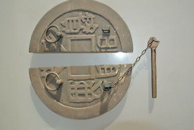 """used large Door Latch catch brass furniture antiques padlock old asian style 8"""""""