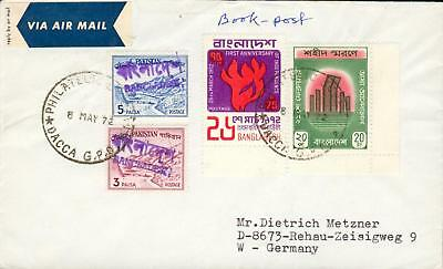 Bangladesh Pakistan special mixed overprint cover gz52