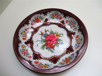 Vintage Made In England (c)1971 Daher Decorated Ware Beautiful Floral Metal Bowl
