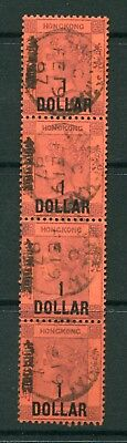 1891 China Hong Kong GB QV $1 on 96c stamps - Strip of 4 Used with Shanghai Pmks