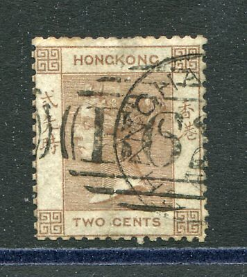 1863 China Hong Kong GB QV 2c stamp Used with Shanghai C.D.S. + B62 Postmarks