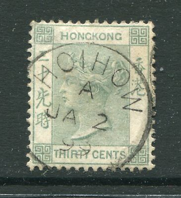 1891 China Hong Kong GB QV 30c stamp Used with 1899 Hoihow CDS Pmk