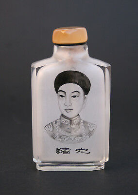 Vintage Chinese Inside Painted Snuff Bottle Portrait