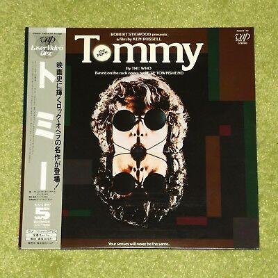 THE WHO Tommy The Movie [Ken Russell] - 1986 JAPAN LASERDISC + OBI (70015-78)