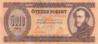 5000 Forint Contemporary Fake Banknote From Hungary 1990!