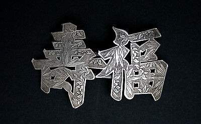 Antique Chinese Silver Buckle Longlife Good Luck Tuck Chang Shanghai