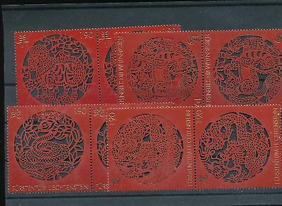 BS 13424/ Liechtenstein ** MNH Lot / Mixture Tierkreiszeichen