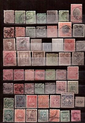 Indian States Small Collection Of 76 Unused & Used Stamps !!