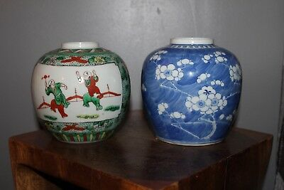 A FINE  ANTIQUE CHINESE JARS / POTS - 19th