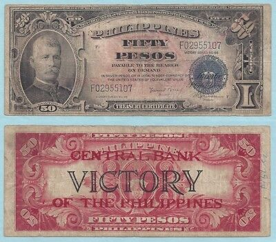 (1949) Philippines 50 Pesos Treasury Certificate ~ P122b ~ Choice Fine
