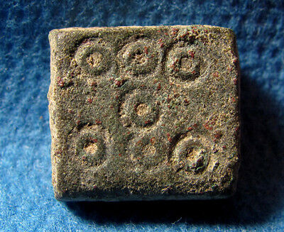 Nice unusual Arab Byzantine bronze weight Decoration 2 Dirchams ? about 5.9 gram