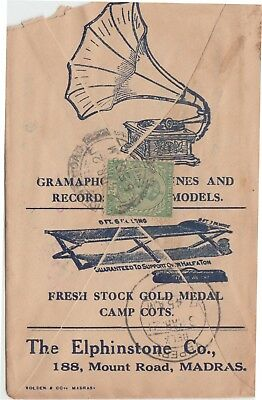 INDIA,  AD OF GRAMOPHONE AND RECORDS ON REAR OF COVER, u MOUNT ROAD