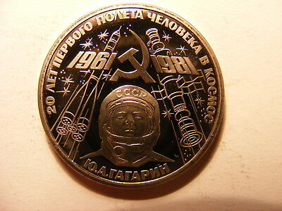Russia Rouble, 1981, 20th Anniversary of Manned Space Flights, Proof, Y#188.2