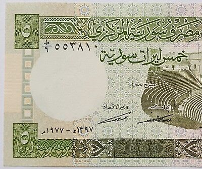 SYRIA-5 POUNDS-SCARCE 1st DATE 1977-PICK 100a-SERIAL NUMBER 553810 , LOT 1 , UNC
