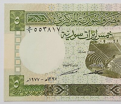 SYRIA-5 POUNDS-SCARCE 1st DATE 1977-PICK 100a-SERIAL NUMBER 553817 , LOT 3 , UNC