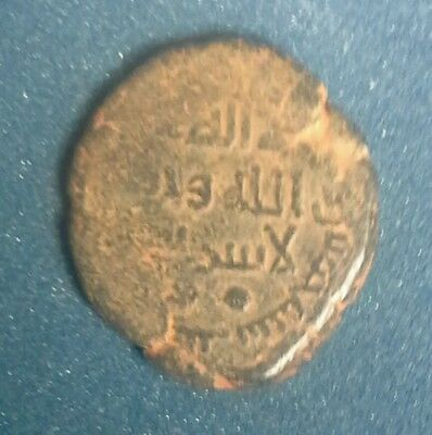 ANCIENT ISLAMIC UNIDENTIFIED COIN 21 mm