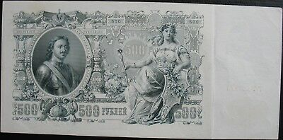 1912 Russia 500 Roubles Note