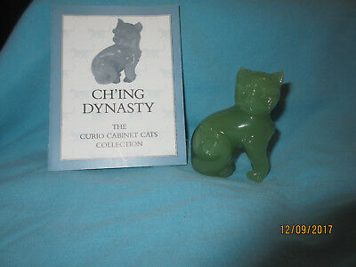 Ch'ing Dynasty Green Glass Cat  - Franklin Mint Collectible