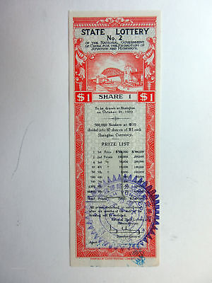 Shanghai, China State Lottery #2, 1933 $1=1 Share Unused Plane on back Unc.