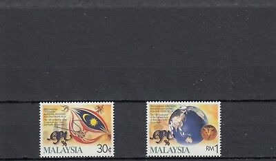 a130 - MALAYSIA - SG620-621 MNH 1996 14th CONFERENCE OF ACCOUNTANTS
