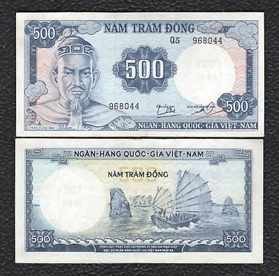 Viet Nam, South P-23 ND(1966) 500 Dong - Very Fine/Extra Fine minor stains