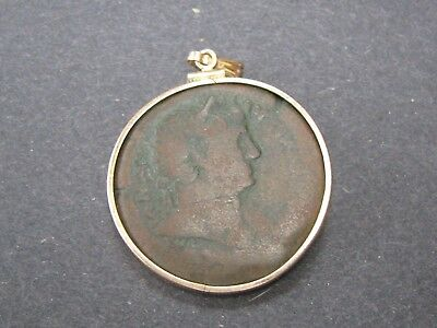NILE  Ancient Egyptian Roman Period Gold Amulet Coin Pendant  c100 AD