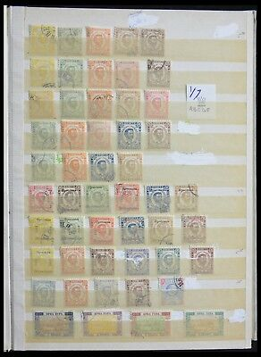 Lot 28298 Collection stamps of Yugoslavian territories 1866-1995.