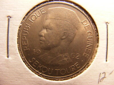 Guinea 10 Franc, 1962, Uncirculated, One Year Type Coin, KM#6