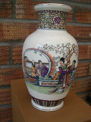 Chinese Vase decorated with Females & Flowering Shrubs c1960s/70s