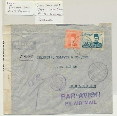 EGYPT TO CEYLON 1944 CENSOR COVER TO COLOMBO UNUSUAL DESTINATION,52m (SEE BELOW)