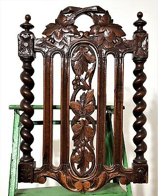 Hand Carved Wood Panel Antique French Oak Carving Sculpture Salvaged Ornament 4
