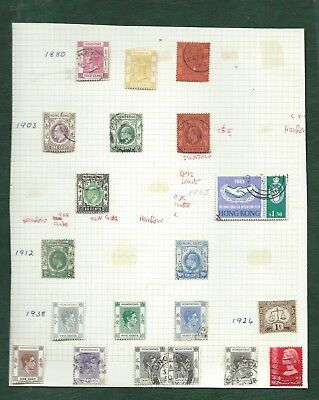 Hong Kong album page of MH and used old stamps Queen Victoria to QEII